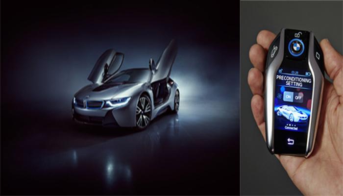 BMW i8 Futuristic Car Key