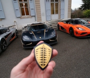 The Most Expensive Car Keys